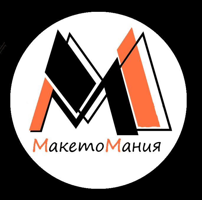 Макетомания